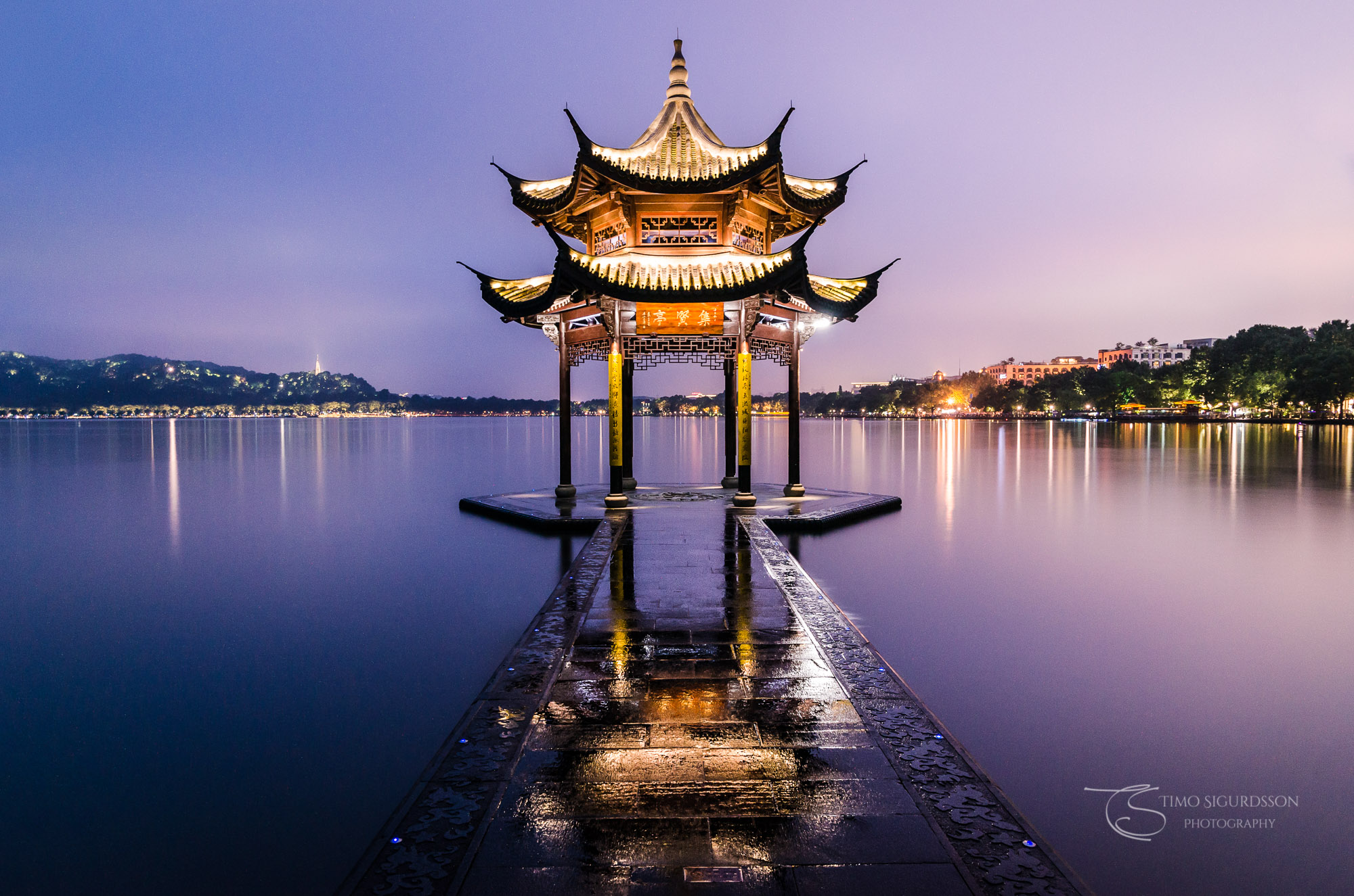 Jixian Pavilion, Hangzhou, China. West Lake.